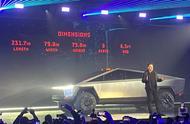 特斯拉正式发布首款电动皮卡,能2.9秒内从0加速到96公里