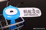 """年轻人过度消费,资金严重透支,该不该由""""分期付款""""背锅?"""