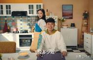 《爱情公寓5》预告片发布,陈赫戏份极少,原班人马少了一半