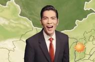 """天气之子?""""雨神""""萧敬腾要在气象局""""转正""""了!"""