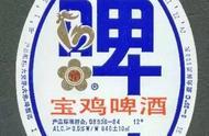 「陈仓记忆」那些年,我们宝鸡县的著名企业