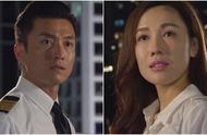 TVB《金宵大厦》大结局 阿萧变飞机师 跟Alex天台重遇对望