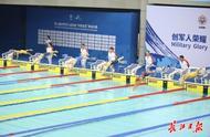 军运会游泳赛场暖心一幕:观众把最多的掌声给了最后一名