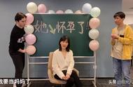 """中国第一网红papi酱宣布怀孕,与""""老胡""""结婚5年,终于迎来喜讯"""