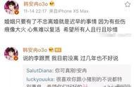 """在前天,韩安冉曾发布动态称""""婚姻只要有了不忠离婚就是迟早的事"""