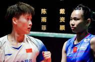 双喜临门!陈雨菲2-1逆转戴资颖,首夺总决赛冠军,升至世界第一