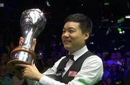王者归来!丁俊晖10年后再夺英锦赛冠军,赛后感慨:两年了