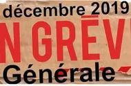 快讯:12月5日法国开始全行业大罢工!留学生要注意安全