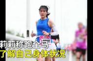体质过硬!40岁孕妇怀胎八月跑完马拉松全程