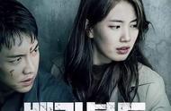 韩国热播剧《浪客行》停更竟然是这样的原因