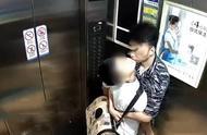9秒强吻5次?南航空少电梯内骚扰男同事,被扒出拥有10万粉丝