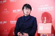 [中国服装论坛专访]:林海:人是设计与创意的灵感之源