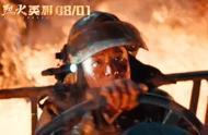 《烈火英雄》破5亿催泪刷屏,杨紫哭戏让观众泪崩,杜江亲身闯火海
