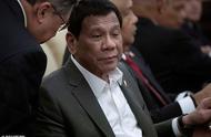 菲律宾总统杜特尔特透露患罕见病,眼睑下垂无力,曾怀疑是血癌
