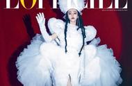 范冰冰登上俄罗斯版《时装》电子刊封面,美杜莎发型很冶艳