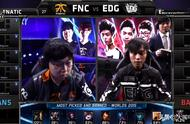 RNG首发名单公布:狼行直面Huni,还记得当年被0-4的Koro吗?