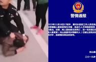河南男子驾车冲撞政府工作人员致2死1伤 知情人:因建房子引纠纷