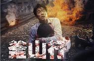《釜山行2》杀青,丧尸来袭试探人性,你还应该看看这几部电影