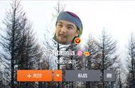 刘涛微博换头像了,大家发现了吗