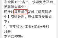 福布斯富豪第九位,这家公司月薪2万招名校毕业生养猪,你去么?