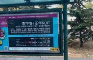 范丞丞疑退出乐华,范丞丞被除名乐华七子NEXT海报?