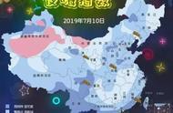 中国烧烤图鉴(2019最新精藏版)