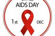 本周日是第32个世界艾滋病日