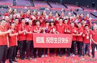 高规格!体育总局连发10余篇文章赞中国女排,点名表扬朱婷张常宁