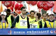 郑州马拉松开跑 CCTV5直播中
