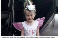 悲剧再次发生!7岁女童汽车旁玩耍不幸被撞身亡,汽车盲区很危险