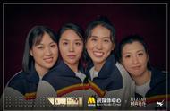 金鸡百花电影节期间电影《中国女排》演员写真,英姿飒爽