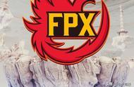 B组不轻松,FPX晋级S9八强 加赛夺小组第一