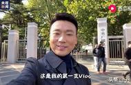 康辉Vlog首秀,朱广权又上新段子,央视主播越来越接地气