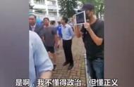 """""""不懂政治""""的香港家长不再沉默!在校门口怒怼暴徒:我懂正义"""