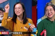 《奇葩说》詹青云惊艳全网:再好的教育,都抵不过一个厉害的妈