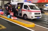救护车来接机还帮运免税品?上海机场:系员工违规私用 将严肃处理