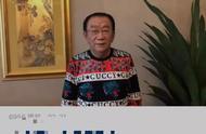 揭明星合影、祝福视频产业链:赵忠祥福字5000元、一线明星35万起