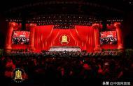 第十二届金钟奖开幕音乐会今晚奏响蓉城 著名歌唱艺术家轮番登台献唱