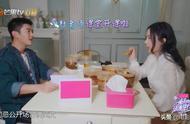 《妻子的浪漫旅行》首播上热搜,杜江霍思燕日常相处模式笑翻观众