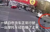 男子车祸被撞不医治反逃跑,只因其喝酒闯红灯才发生事故