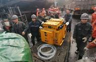 最新!失联14人位置确定,宜宾煤矿透水事故已致4人死亡