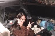 终身停飞!桂林航空对当事机长开出最重罚单