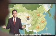 """中国气象局 成立70周年,雨神""""萧敬腾来中国气象局应聘啦"""