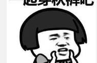 北京下雪了!马上要降温的陕西瑟瑟发抖……