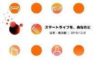 到日本去?小米正式开启日本市场,发布多款产品