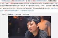 王思聪再被法院限制消费,刚被取消限令不到两天