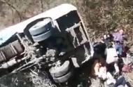 湖南载22人旅游客车翻下山谷,致3人死亡!司机已被控制...