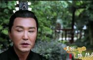 庆余年:吴刚接到陈萍萍角色时还以为是反串,表情与观众一样搞笑