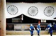 中国男子进入靖国神社,向帷幕泼墨,日本法院判无罪引发日媒担忧