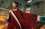穿着华服打排球!中国女排名将写真太惊艳,球迷:她这一身太帅了